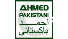 Ahmed Pakistani Logo Design by Intech