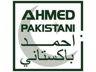 جبسم بورد ديكور جبس أحمد باكستاني